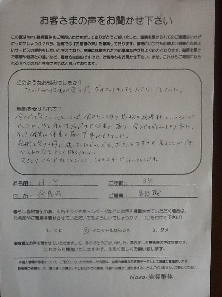 image1-19
